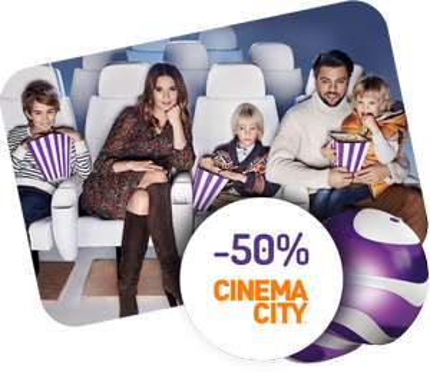 -50% na bilet do Cinema City od Play (oferty rodzinne)