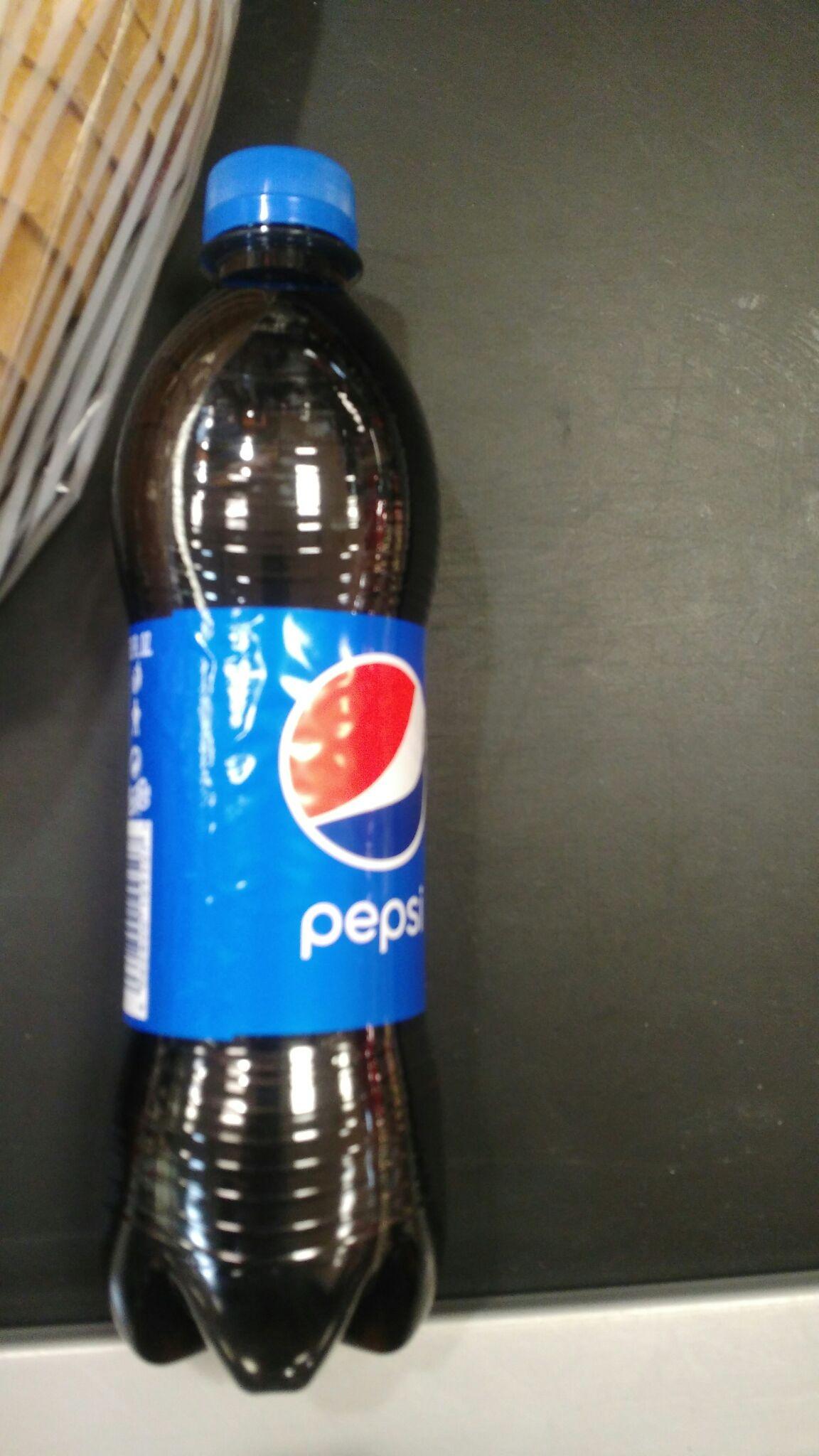 W Piotrze i Pawle Pepsi 0,5 l w niższej cenie od 06.02