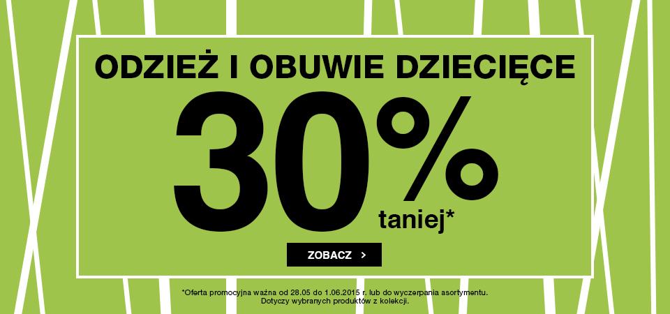 30% rabatu na odzież i buty dziecięce @ F&F