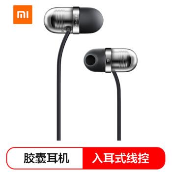 Xiaomi Mi Capsule czarne słuchawki