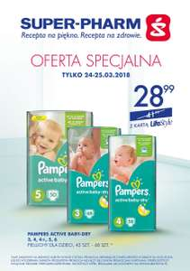Pampers Active Baby Dry 42 - 68 szt. @Super-Pharm