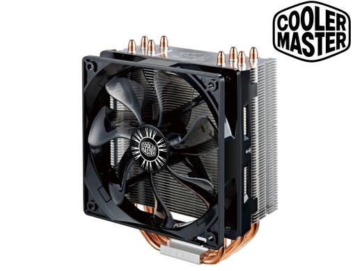 Chłodzenie procesora Cooler Master Hyper 212 Evo CPU