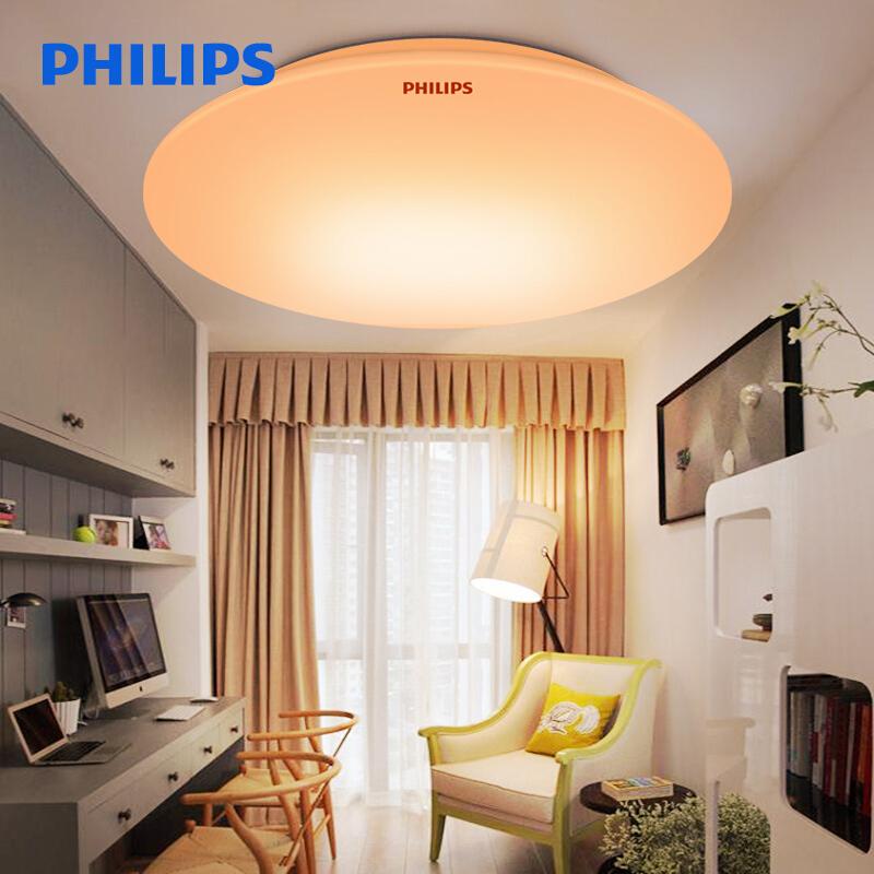 Lampa sufitowa Philips 6W @ joybuy