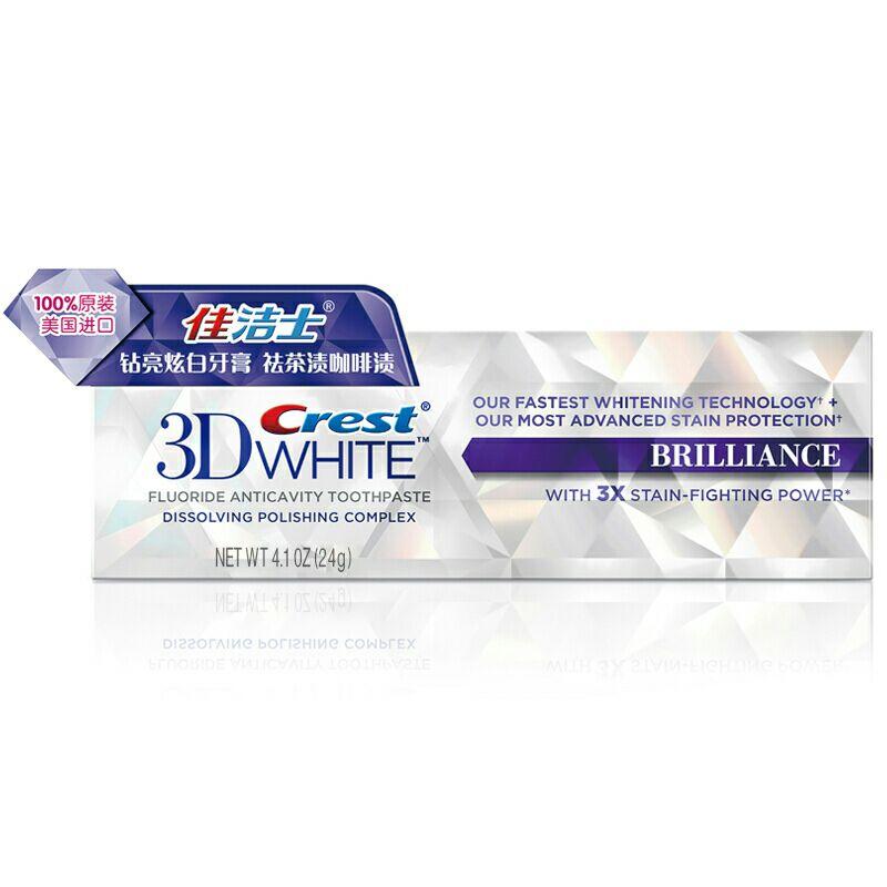 4 sztuki - wybielającej pasty do zębów Crest 3D