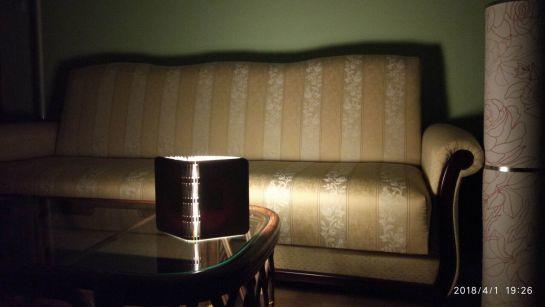 Książka - Lampka nocna LED $12