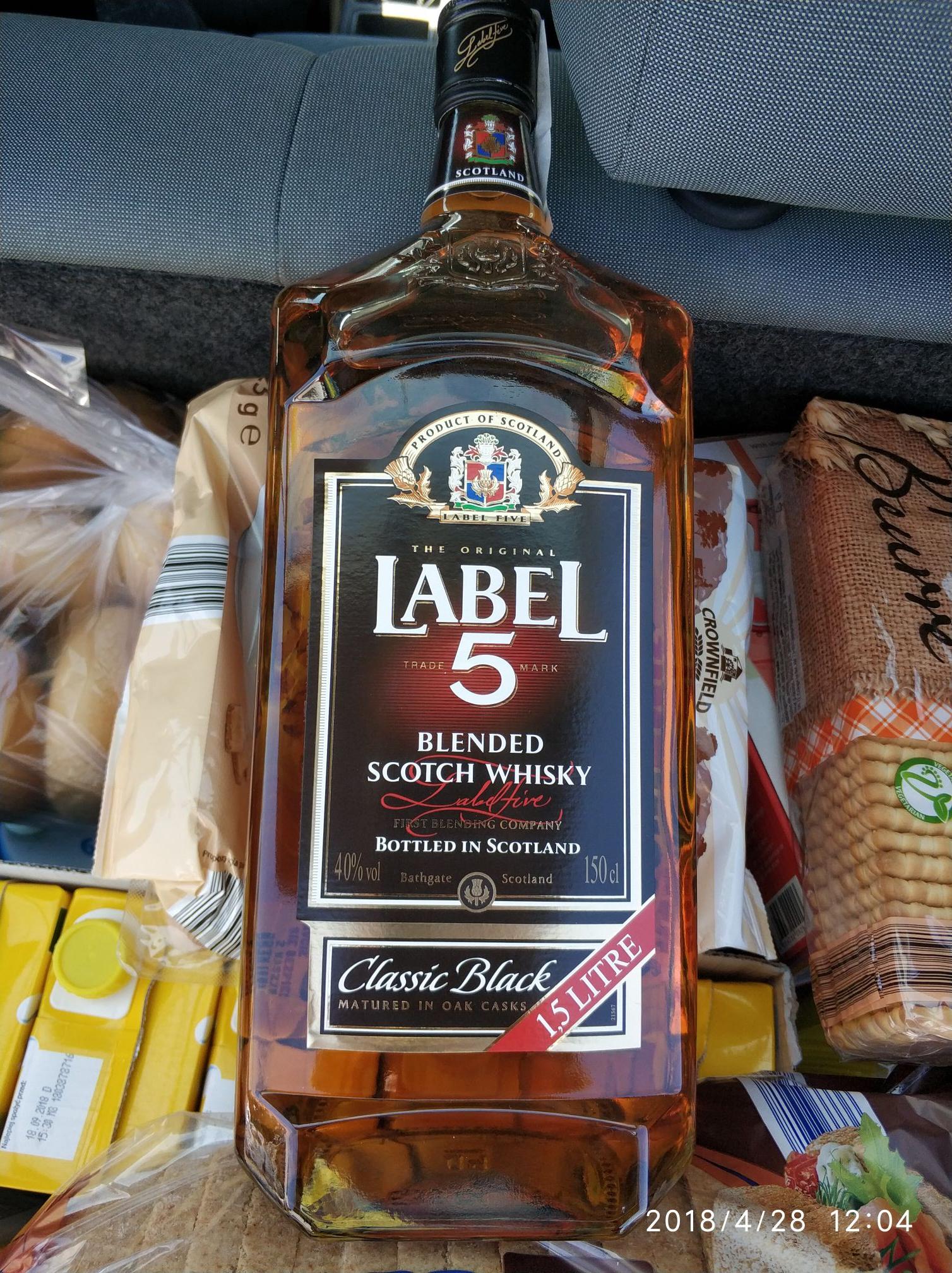 Whisky w Lidlu 75 zł za 1.5 l