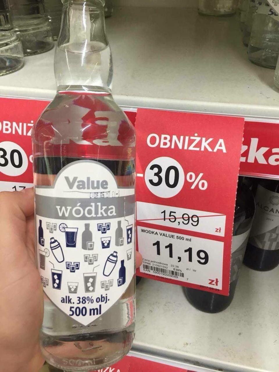 Wódka 38% 0,5 l za 11,19 pln Tesco