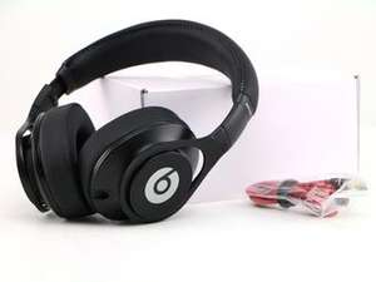 Słuchawki Beats by Dre Executive za 454,9zł @ iBOOD