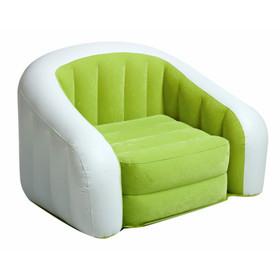 Fotel dla dzieci za 38zł @ Tesco