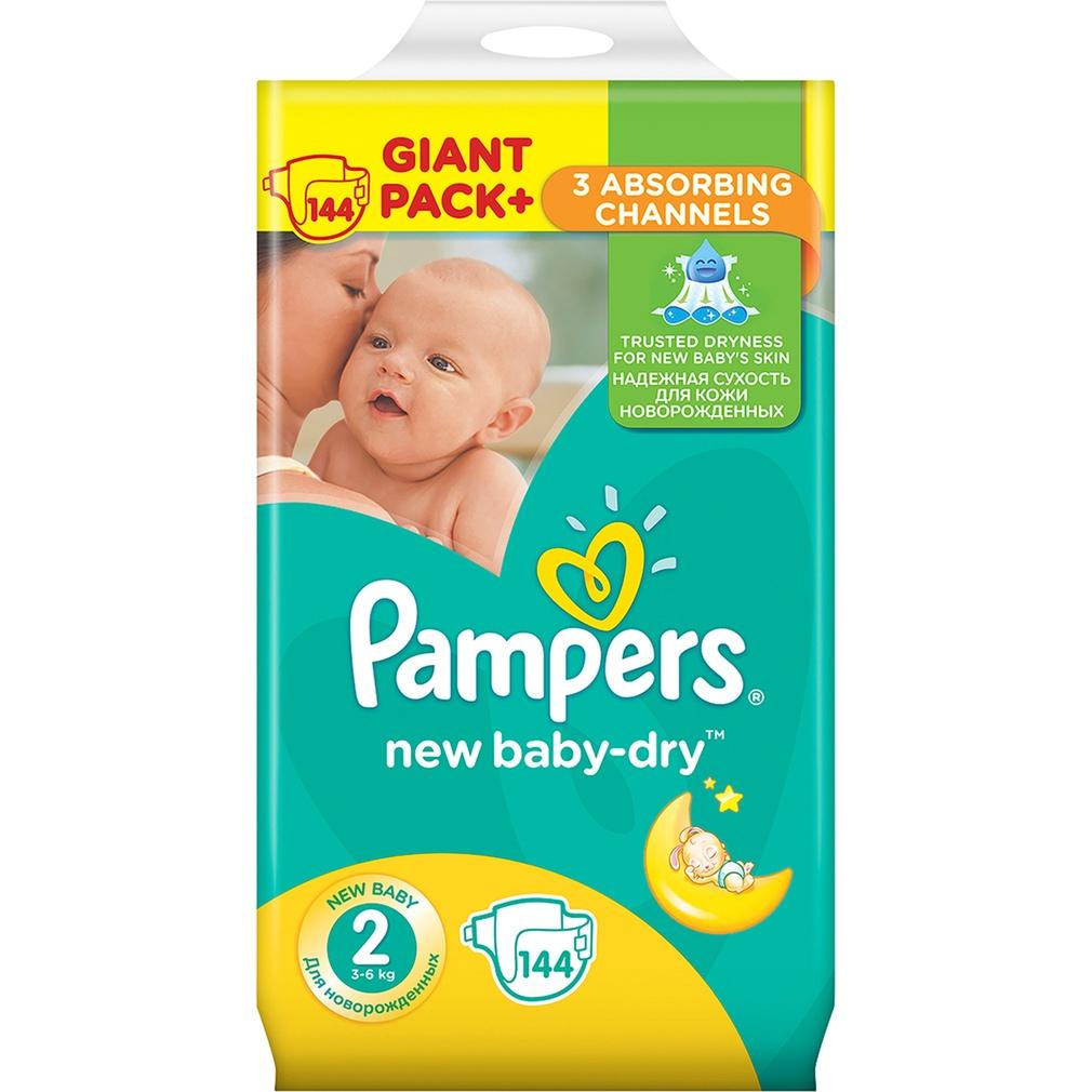 Pieluszki Pampers Giant Pack (rozm.2) za 49,99zł @ Kaufland