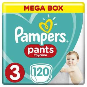 PAMPERS Pants 3 MIDI 120 szt. (6-11 kg)