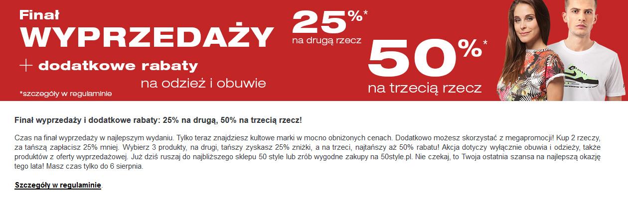 Rabat -25% na drugi produkt i 50% na trzeci @ 50Style