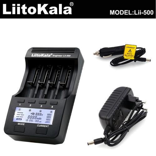 Liitokala Lii-500 - pełen zestaw, ładowarka + zasilacz sieciowy + zasilacz samochodowy