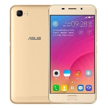 Asus ZenFone 3s Max 5000mAh 3GB/32GB Global Version