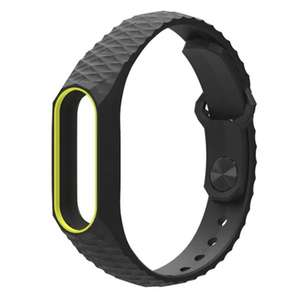 Pasek do Xiaomi Mi Band 2 za $0.99