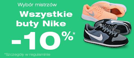Wszystkie modele butów Nike taniej o dodatkowe -10% (obejmuje modele przecenione już nawet o 50%) @ 50Style