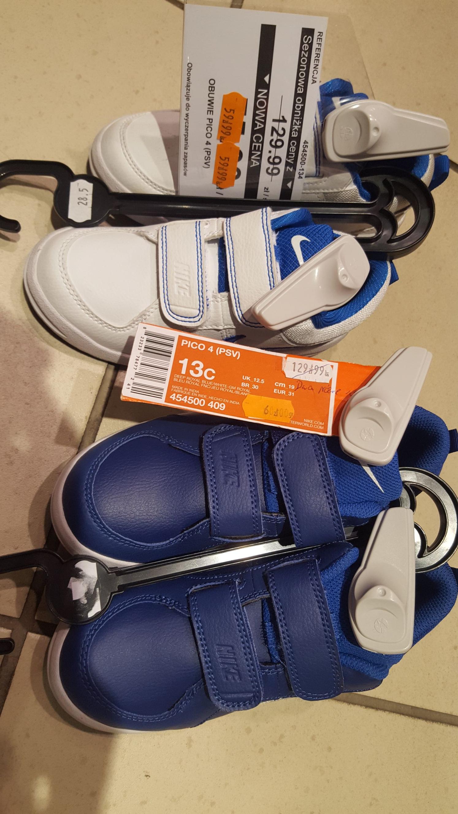 Buty Nike dla dzieci