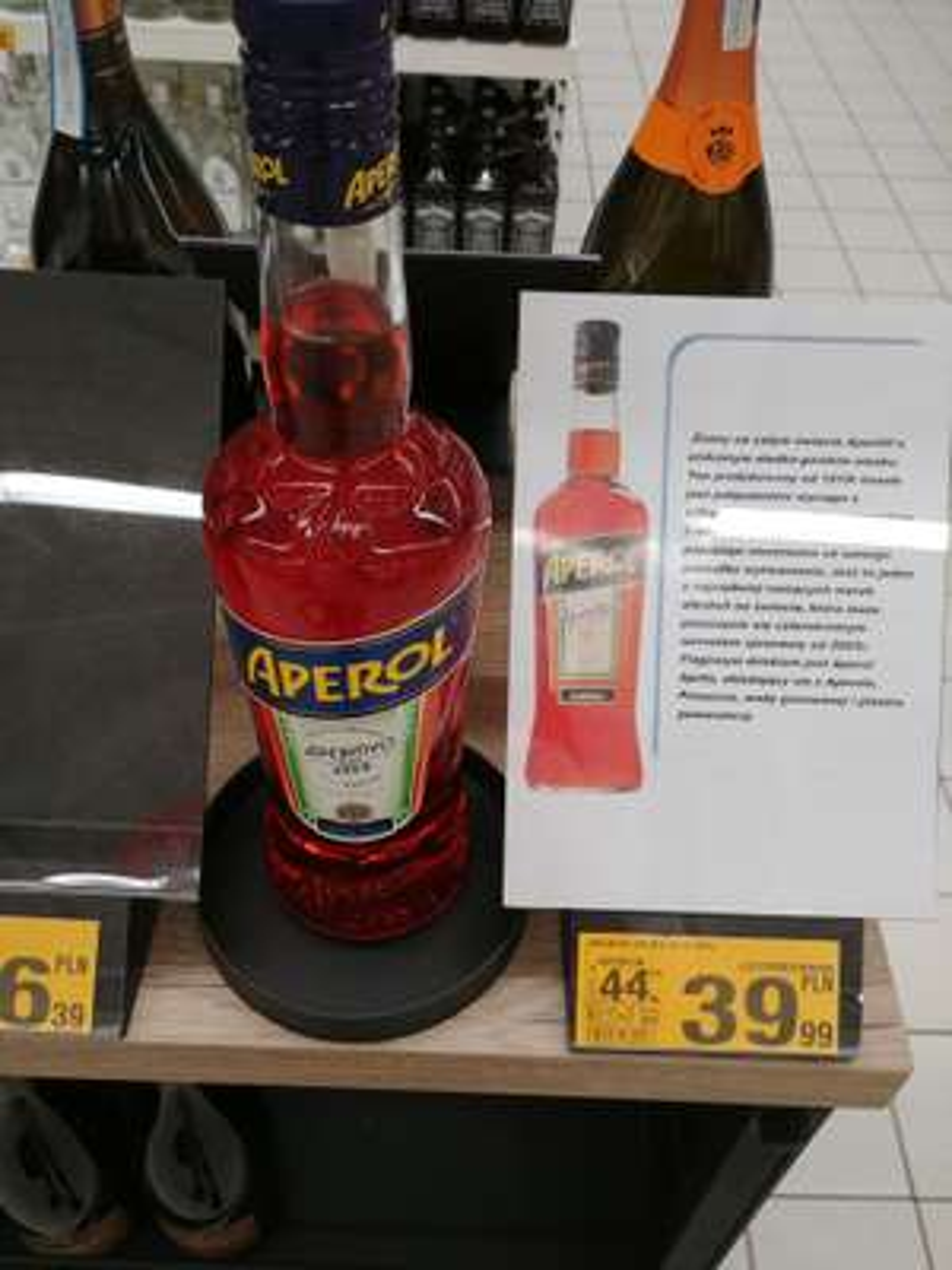 Aperol Auchan Radom