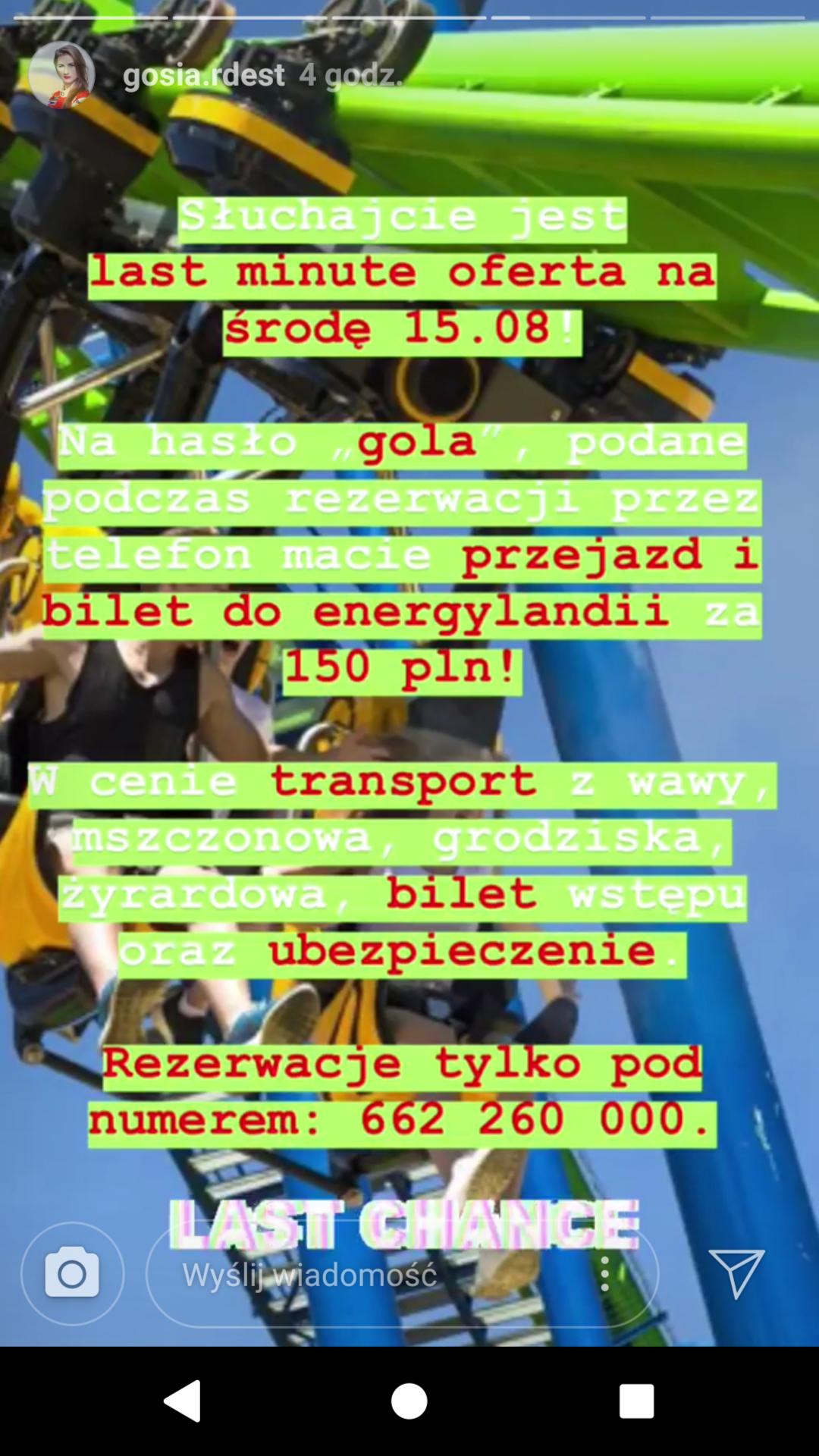 Energylandia z Warszawy i Żyrardowa wyjazd autokarem + wstęp do parku