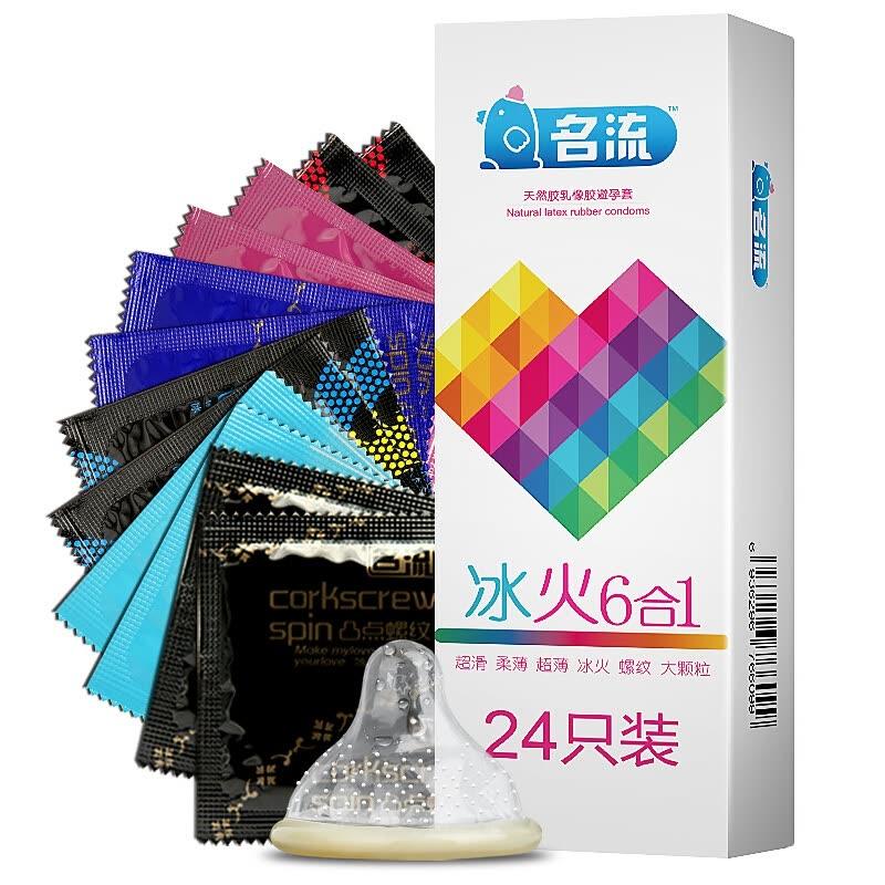 24 super cienkie prezerwatywy z Joybuy - kto się odważny i zamówi?