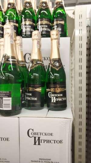 """Ruski """"szampan"""" - czyli jak się tanio sponiewierać /Sowietskoje Igristoje 0,7l - 9% E.Leclerc"""