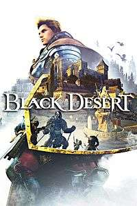 Black Desert Online (BETA) XOne - za darmo 14-17.02