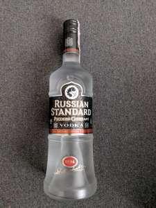 Russian Standard 0,7 l w Lidlu Warszawa ul. Kopalniana