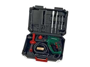 Młotowiertarka z udarem elektropneumatycznym 1050 W PBH 1050 C3 Parkside zestaw w walizce LIDL