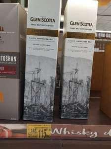 Whisky Benromach 10yo (150zł) Peat Smoke (160zł), Glen Scotia (115zł), Glen Moray (105zł), Clynelish 14yo (180zł), Glenrothes Auchan Bonarka