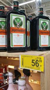 Jägermeister 0.7 l Carrefour
