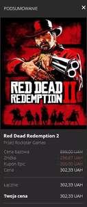 Red dead Redemption 2 VPN Ukraina z kuponem 40 zł