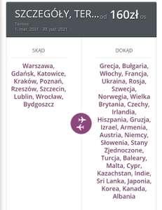 Walentynkowa miłosna promocja LOT na wiosnę i wakacje! Europa od 160 PLN, loty USA i Azja od 1397 PLN DARMOWA ZMIANA