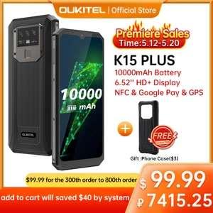 "Smartfon OUKITEL K15 Plus 10000mAh NFC 6.52"" 3GB RAM 32GB ROM Android 10 MT6761 13MP Smartphone za 99.99$"