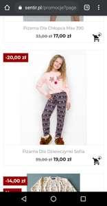 Piżama dla dzieci - chłopca i dziewczynki