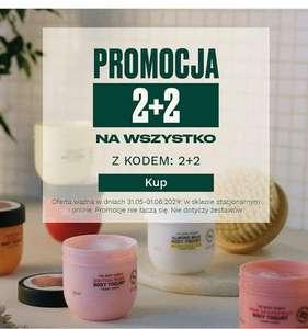 Promocja 2+2 na w @TheBodyShop - nie dotyczy zestawów - online i stacjonarnie