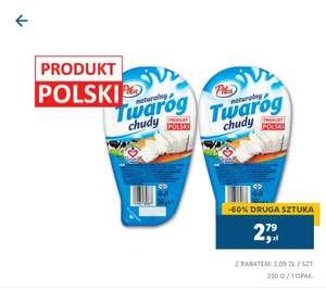 Twaróg chudy Pilos - druga sztuka -60% /250g/op