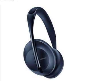 Bose Noise Cancelling Headphones 700 (niebieski)