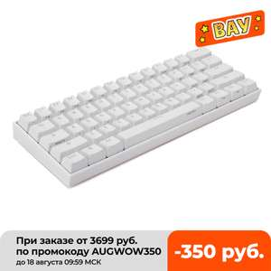 Anne Pro 2 - klawiatura mechaniczna USB-C/BT, switche Gateron, biała/czarna, wysyłka 7 dni