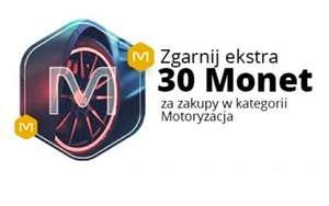 +30 Monet przy zakupach od 350zł w ofertach z kategorii Motoryzacja @Allegro
