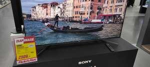 Telewizor Sony 65XG9505