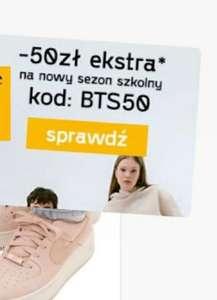 Worldbox - 50 zł mwz 400 zł