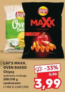 Chipsy Lay's MAX / Oven Baked, op. 200 / 210 g