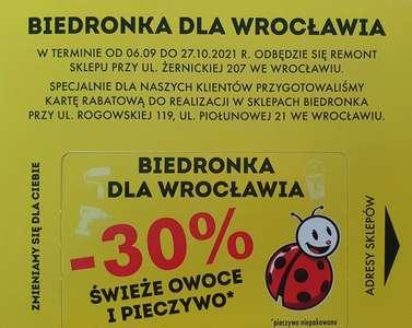 Biedronka Wrocław - rabat na świeże owoce i pieczywo - ul. Rogowska i Piołunowa