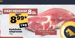 Karkówka wieprzowa 1kg netto