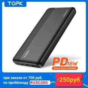 Powerbank TOPK I1015P (Fast Charge) 3.0 10000mAh WYSYŁKA Z POLSKI - $17.21