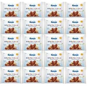 Herbatniki czekoladowe Humana dla dzieci po 8. miesiącu 20x45g za 10zł @ Bee.pl
