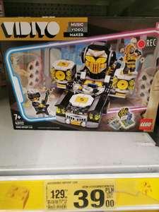 Lego vidiyo robo hip hop