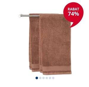 Ręcznik NORA 40x60 jasnobrązowy, seria GOLD, 100 % bawełna, 600 g/m²