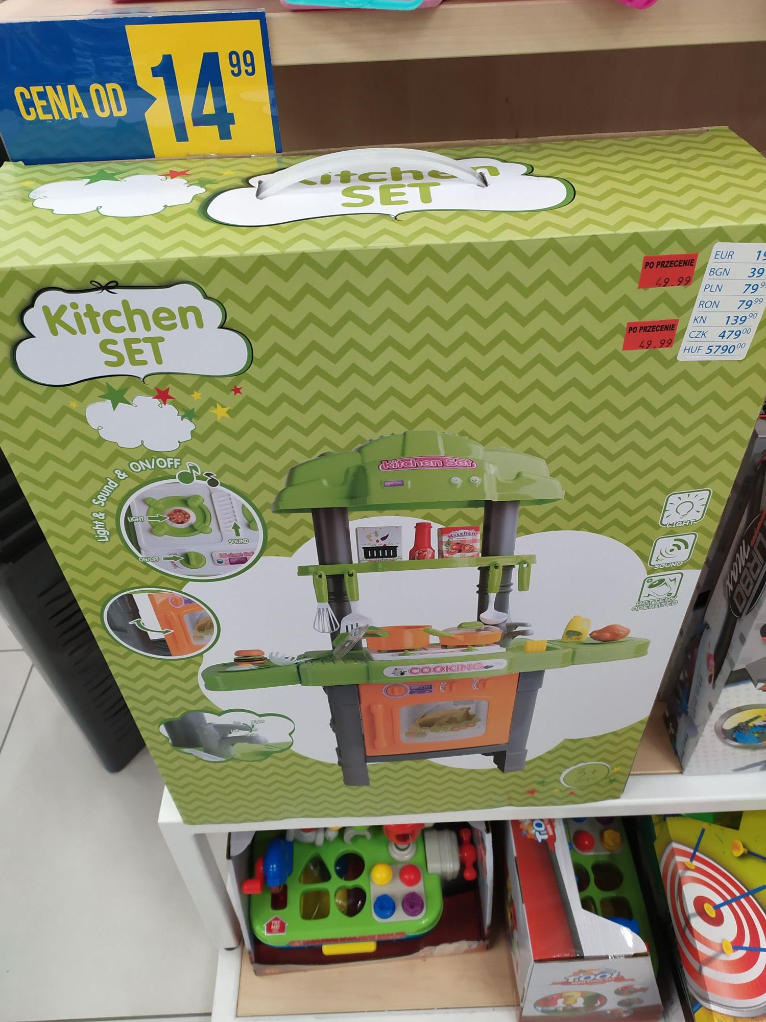 Kuchnia dla dzieci Pepco