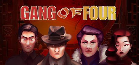 Gang of Four za darmo na STEAM